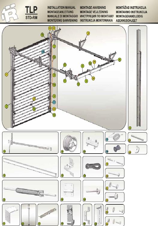 Инструкция по монтажу секционных ворот