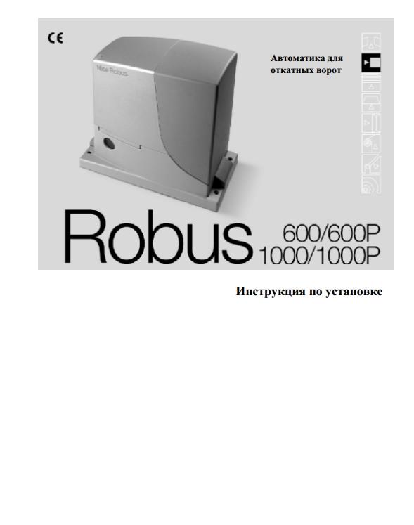 Nice robuskit 400/600/1000 sliding gate opener   gate motors uk.