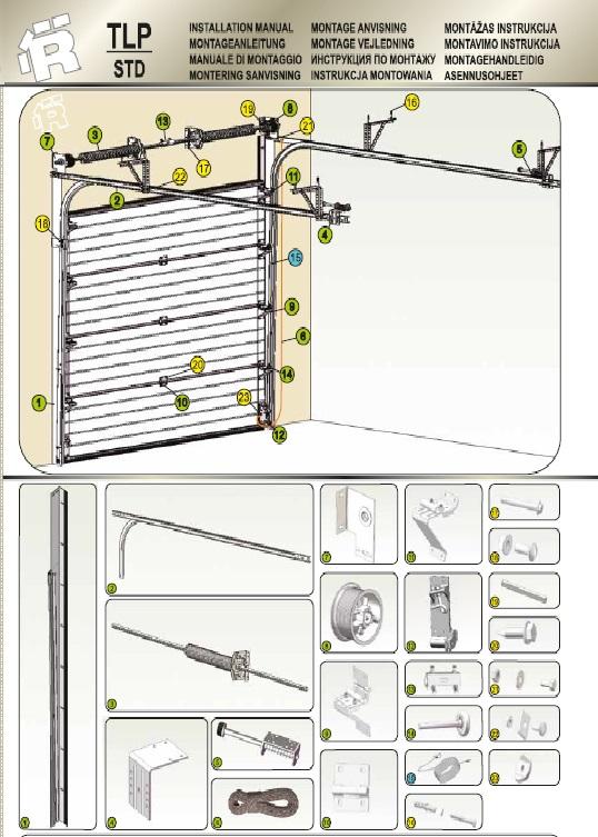 Секционные ворота liftmaster инструкция по монтажу